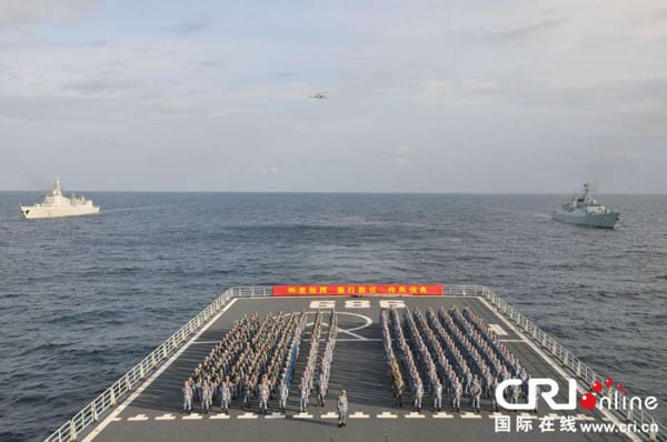 Gambar Armada Peang China