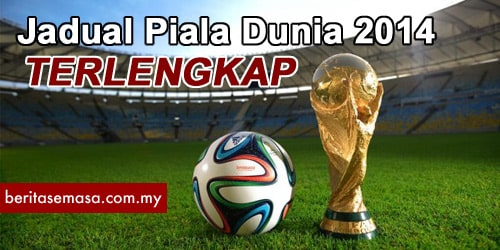 RTM World Cup 2014